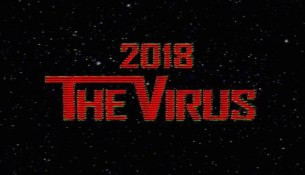 2018-The-virus-teaser-trailer
