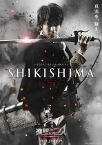 Shikishima_Live_Action